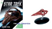 Star Trek Official Starships Collection #055 Vulcan Dkyr Eaglemoss
